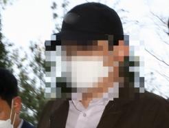 '인천 동화마을 땅 투기' 혐의 6급 공무원, 검찰 송치