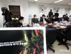 [사진] '페퍼저축은행 배구단 창단되나'