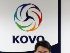 [사진] 한국배구연맹 이사회 참석한 조원태 총재