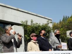 [사진] 서울시의회 의장 고발 기자회견하는 비상시국연대