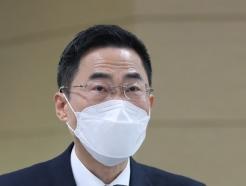 [사진] 후쿠시마 오염수 방출 관련 전문가 간담회 참석한 용홍택 차관
