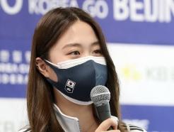 [사진] 인사말 하는 믹스더블 김지윤