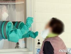 인천 14명 신규 확진…계양구 방문판매 관련 감염 확산