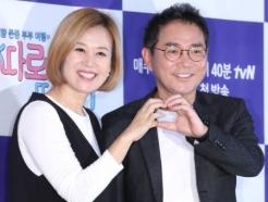 """이봉원 """"박미선과 주말부부…같이 살면 밥맛, 떨어지면 그리워"""""""