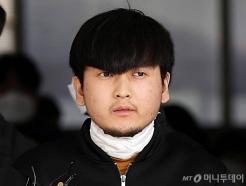 """""""김태현, 죽는날까지 격리…법정최고형 내려달라"""" 유족 청원"""
