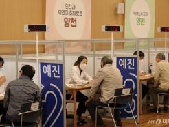 대구, 직장·사우나 '집단감염'…지역사회 전파 '심각'