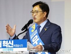 [사진] 우원식 '민생으로 돌파'