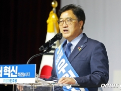 [사진] 우원식 '민생으로 정면돌파'