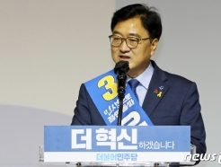 [사진] 연설하는 우원식