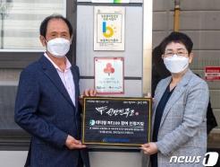 대전 대덕구, 신탄진주조와 '대덕형 RE100' 1호기업 협약