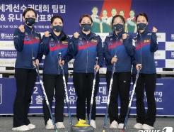 [사진] 팀킴 파이팅!