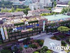 광주 북구, 소상공인 대상 '온라인 경쟁력 강화' 교육