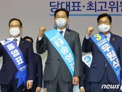 [사진] 민주당 당대표 후보자 '합동연설'
