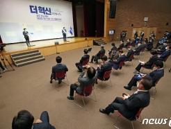 [사진] 민주당 당대표, 최고위원 후보 합동연설회
