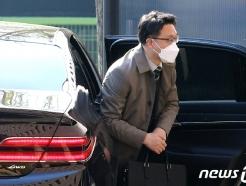 '수사경험 부족' 공수처, 특수부 출신 김영종 불러 특별수사 강연