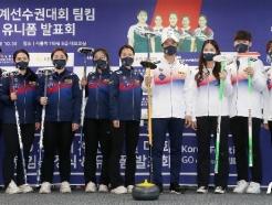 [사진] 기념촬영하는 팀킴과 믹스더블 선수들
