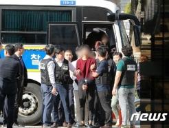 美대사관 월담 '대진연' 회원들, 2심서도 무죄 주장