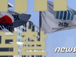 '상습 아동학대' 제주 어린이집 교사 2명 구속기소