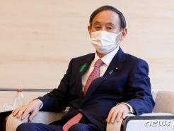 [사진] 샤마 COP26 의장 만나는 스가 일본 총리