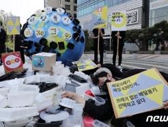 [사진] 배달용 쓰레기에 드러누운 환경단체 활동가들