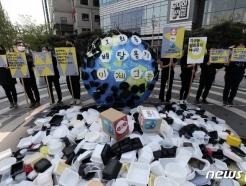 [사진] '배달용 쓰레기에 몸살 앓는 지구'