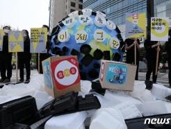 [사진] 배달 쓰레기 문제 해결 촉구하는 환경단체