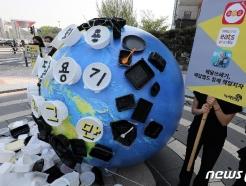 [사진] 1회용 배달 쓰레기 문제 해결 촉구 기자회견