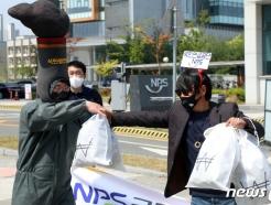 [사진] '국민연금 석탄 투자 즉각 중단하라!'