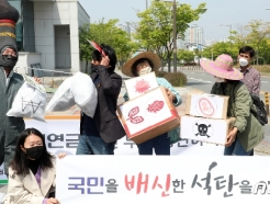 [사진] '국민을 배신한 석탄을 위한 연금'