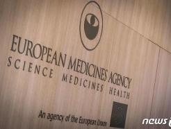 유럽당국, 오늘 얀센(J&J) 백신 안전성 평가 발표…어떻게 나올까