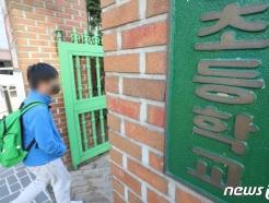 """교원단체, '학생검진' 올해도 '생략'…교육부 """"건강권 보호해야"""""""