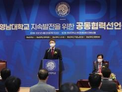 [사진] 감사 인사하는 최외출 영남대 총장