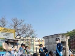 포항북부경찰, 등굣길 5030 교통안전 캠페인 실시