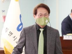 '조민 학생부' 검토만 계속…서울교육청 '시간 끌기'?