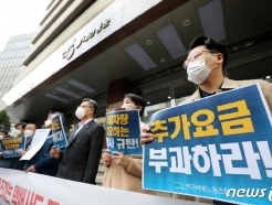 [사진] '택배차량 진입 금지 아파트, 택배사 대책 마련 촉구'