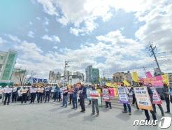 시멘트세입법추진위, 쌍용양회 폐기물매립장사업 철회 요구