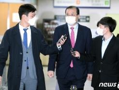 [사진] '재판개입' 혐의 임성근 전 판사 법원 출석