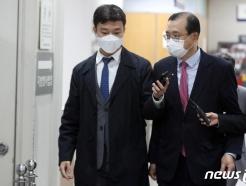 [사진] '재판 개입 의혹' 임성근 전 부장판사 항소심 출석