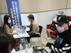 [사진] 대구출입국·외국인사무소, 대학 방문 유학생 지문 등록