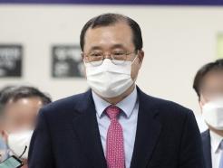 [사진] '재판개입' 혐의 임성근 전 부장판사 항소심 출석