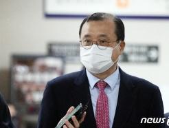 [사진] 법정 향하는 임성근 전 부산고법 부장판사 '재판개입' 혐의