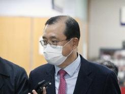 [사진] 법원 출석하는 임성근 전 부장판사