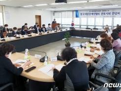 전건협 전북도회, 여성기업협과 건설산업 생산체계 개편 간담회