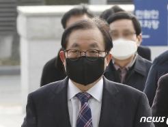 """국민의힘 이채익 """"사이버 학교폭력 대응 강화 추진하겠다"""""""