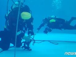 [사진] 중부해경청 구조대 '수중수색 강화훈련 중'