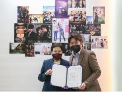 IHQ, 빅토리콘텐츠와 업무협약…100부작 '조선왕비열전' 제작