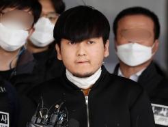 """경찰 """"김태현, 사이코패스 아니다…반사회성은 보여"""""""