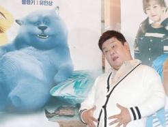 """유민상 """"쯔양·천뚱에게 패배…'먹방 왕좌' 넘겨줄 것"""""""