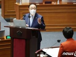 """백신불안 '가짜뉴스 탓' 홍남기…누리꾼 """"당당함에 할말 잃어"""""""