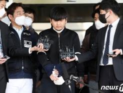 """경찰 """"'스토킹 살인' 김태현, 사이코패스 아니다…반사회적 성향"""""""